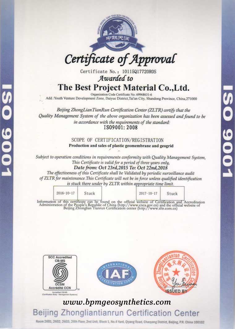 geosynthetics ISO9001 certificates