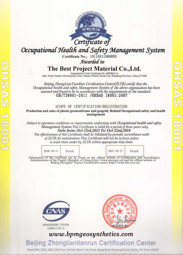 geotextile OHSAS certificates