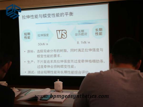 Technical Seminar for Geosynthetic Fabric Products in civil engineering was held in Beijing China